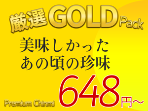 goldpack