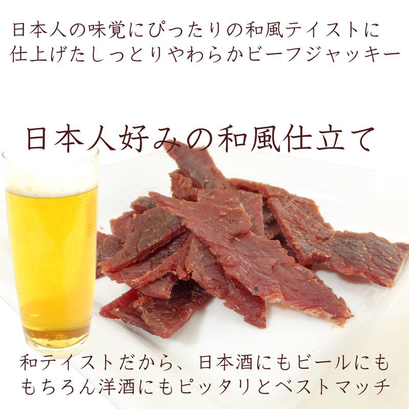 日本人好みの味付けでビールのつまみにもぴったり